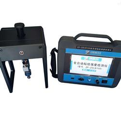 ZP-ZDLB10S电动粘结强度拉拔仪