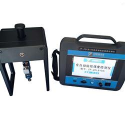 ZP-ZDLB10S全自动粘结强度检测仪