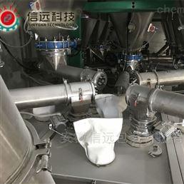 广东广州混合型饲料添加剂生产线设备