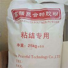粘结聚苯板胶粉配几吨砂浆