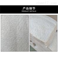 厂家销售耐高温硅酸铝针刺毯