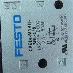 德国festo电磁阀价格