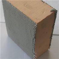 大型流水线酚醛板