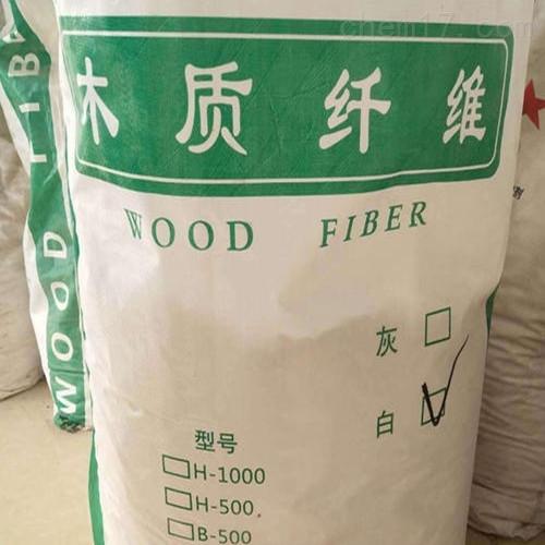 木质纤维/样品免费
