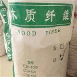 路用絮状木质纤维大量现货