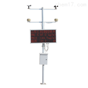 RS-ZSYC-2S扬尘在线监测