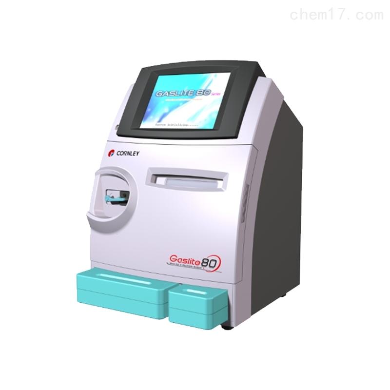 康立血气电解质分析仪多少钱一台