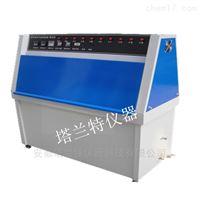 ZN-P紫外光老化試驗環境設備