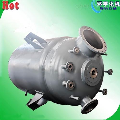 2000L定制哈氏合金化工生产反应釜
