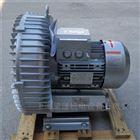 2QB 510-SAH36 2.2KW水产养殖供氧设备漩涡高压风机