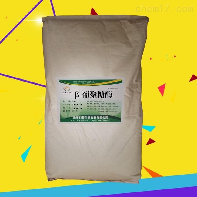 葡聚糖酶厂家价格200一公斤