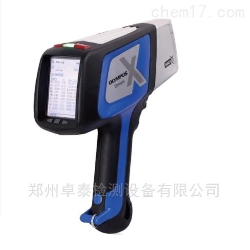 2000型西安手持式X射线荧光光谱分析仪