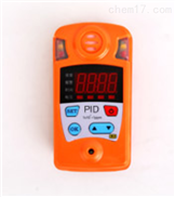 CPID有机挥发气体检测仪