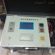 氧化锌避雷器阻性电流测试仪/二级承试资质
