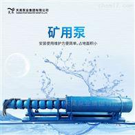 QK边立式矿用潜水泵型号