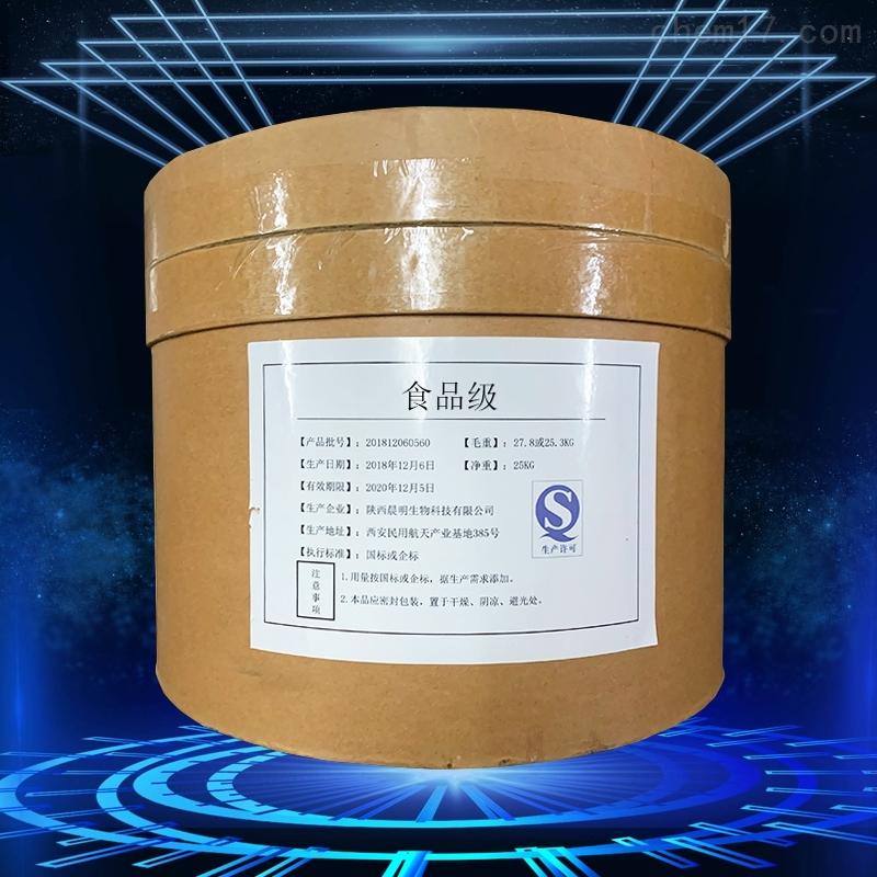 L-丝氨酸生产厂家报价