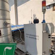 JYB-VOC厂界VOC气体监测系统