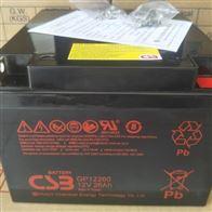 GP12260CSB阀控式铅酸蓄电池GP12260