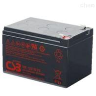 HR1251W F2FR台湾希世比CSB蓄电池 HR1251W F2FR