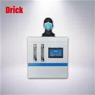 日常防护口罩呼吸气阻力测定仪