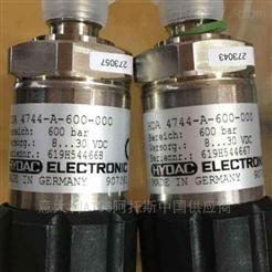 HDA4700系列贺德克传感器原装品质