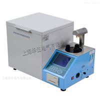 SHHZRS600比色法全自动水溶性酸测试仪