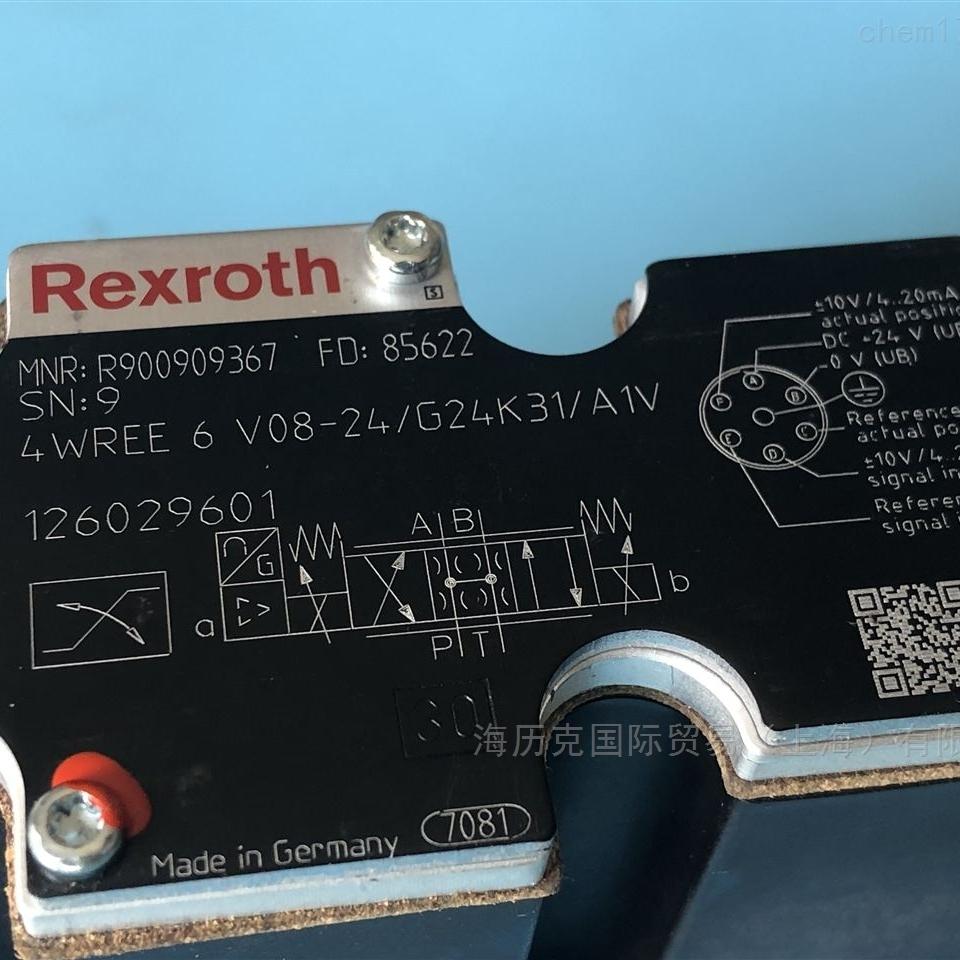 Rexroth力士乐比例阀R900909367仓库现货