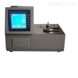SH105D-1标准GB/T 5208平衡法低温闭口闪点仪SH105D