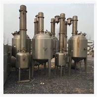 芜湖二手蒸发器价格
