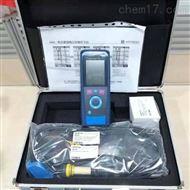 Eurolyzer STx菲索E30x烟气分析仪