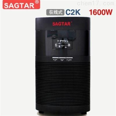 C2K 2KVA/1600WSAGTAR美国山特C2K 2KVA/1600WUPS电源