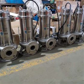WQ(D)-S不锈钢污水潜水泵