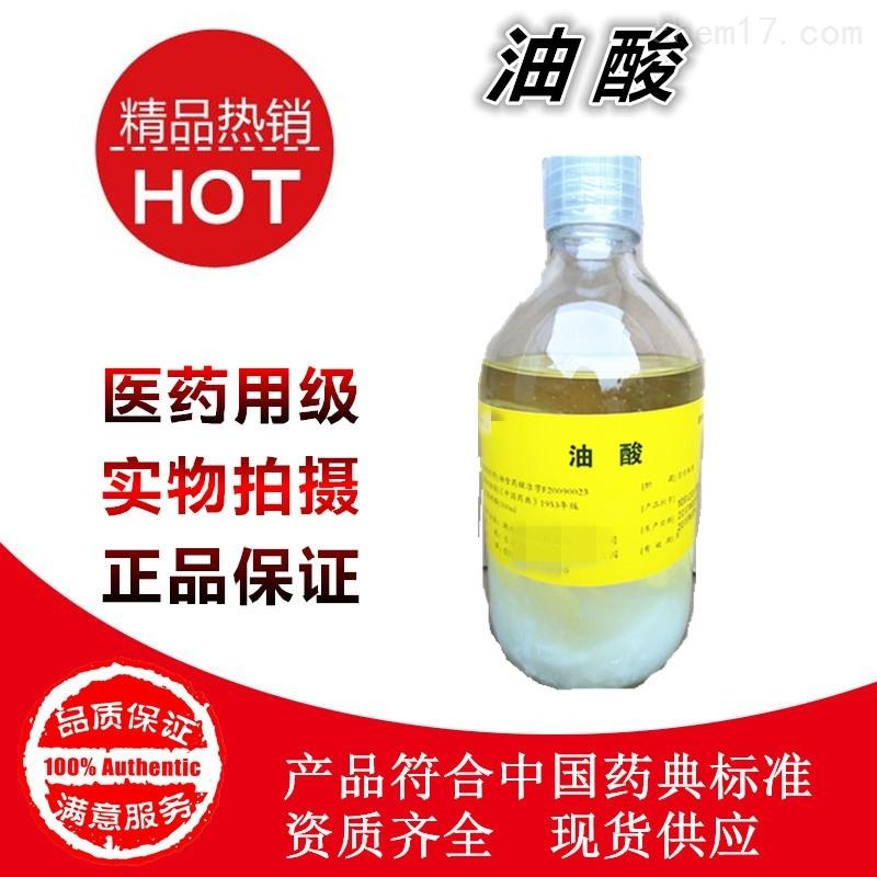 药用级牛磺酸  500g起发货 有资质