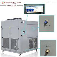 通訊IC組件專用冷熱衝擊試驗箱