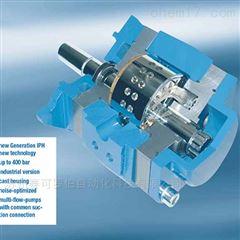 ECKERLE/EIPH6齿轮泵