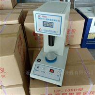 LP-100D型数显液塑限测定仪