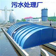 可定制黑龙江玻璃钢污水厂盖板生产加工