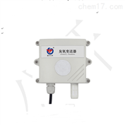 臭氧传感器空气有毒气体O3检测仪器RS485