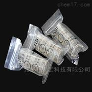 YA0570激光共聚焦细胞培养皿35mm-10.