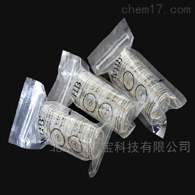 激光共聚焦细胞培养皿35mm-10.