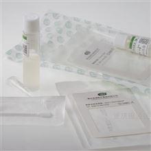 10mL0.85生理鹽水取樣管(中和劑) 手衛生監測
