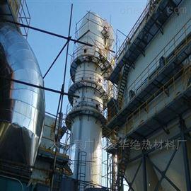 除尘设备白铁皮保温施工施工电话/方案