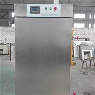 小型液氮深冷设备厂家