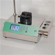 集菌仪ZW-2008三泵头无菌检查集菌培养器
