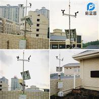 GLP-XQ10校园气象检测站