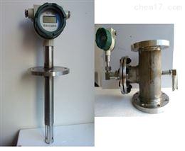 XHJ-1/YXHJ-1原油含水监测仪