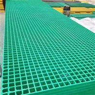 25 30 38 50 60可定制朝阳玻璃钢防滑耐老化格栅