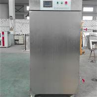 AF-SDG-100柜式包子速冻机