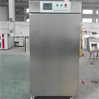 ST/SDG-100食品速冻设备