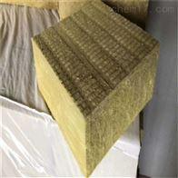 1200*600山东莱芜岩棉板、条厂家供应
